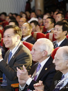 Shanghai Finance Forum 2018 and Launch Ceremony of the Global Financial Leaders Forum Came to a Successful Conclusion